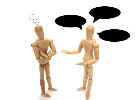 独自ドメイン取得の為に知っておくべき用語と知識