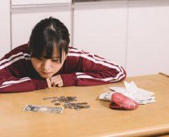 アフィリエイト収入が伸び悩む場合にやるべき3つのこと