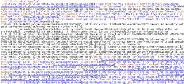 html・css(ソースコード)