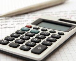 アフィリエイトの初期費用とランニングコストまとめ!費用の必要性とは