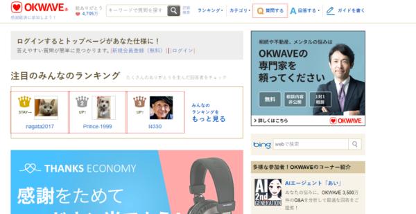 OKwabe