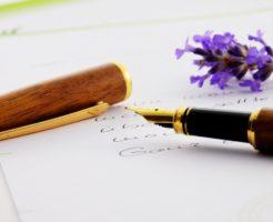 ブログは冒頭の出だし導入文で収益が変わる!稼げる書き出しとは?