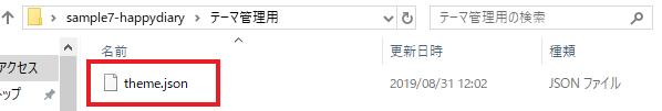 【手順②】デザイン済みデータ用プラグインのインストール