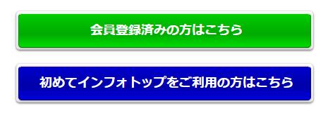 AFFINGER5(アフィンガー5)購入手順
