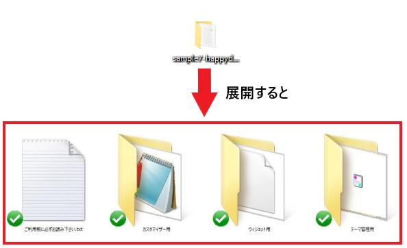 【手順①】アフィンガー5(WING)デザイン済みデータDL