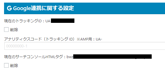AFFINGER5(WING)にAll In One SEOは必要!?
