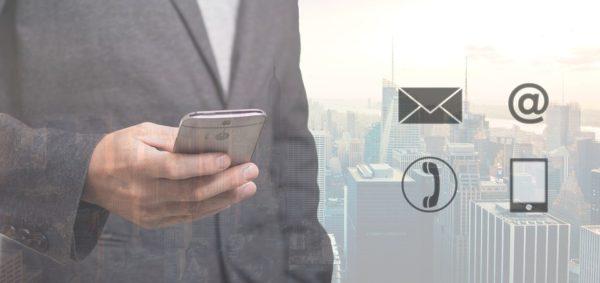 Gmailに転送する方法