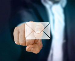 エックスサーバーのメール転送設定!Gmailに転送できます