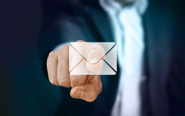 エックスサーバーのメールボックス容量変更方法
